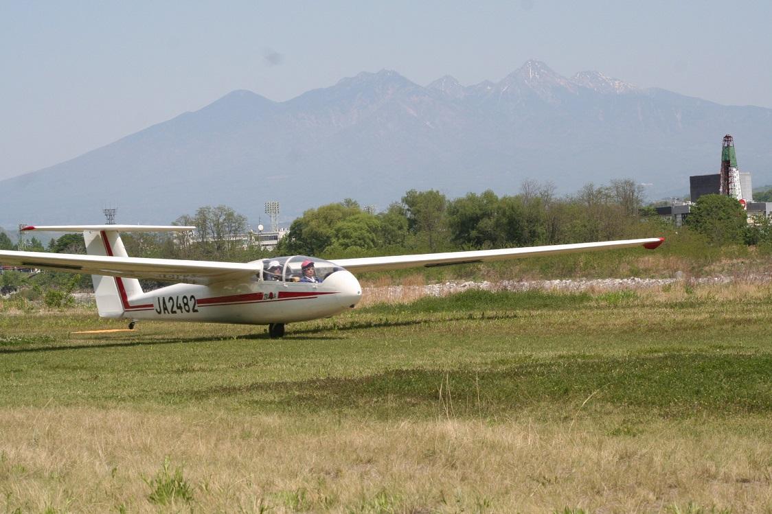 L-23 Blanik
